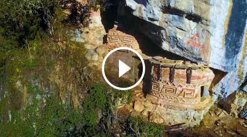PATAZ | Poderosa realizó expedición al Parque Nacional del Río Abiseo