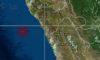 Sismo de 4.7 grados de magnitud remeció la ciudad de Trujillo